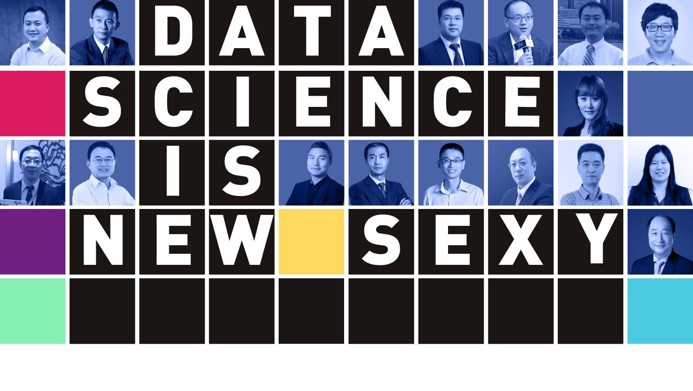这才是数据人才的黄金时代 | 数据科学50人·单艺