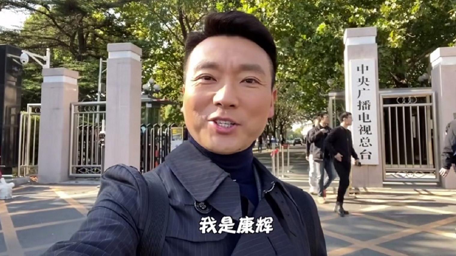 """""""央视男团""""横空出道,短视频迎来""""国家队"""""""