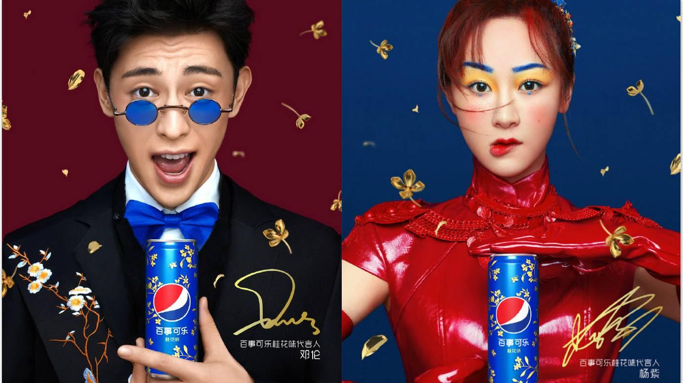 明星代言周报:5个饮品品牌官宣代言人,谁最具人气?