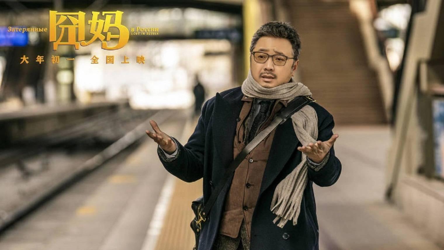 徐峥新片《囧妈》24亿票房保底,今年春节档到底有多激烈?