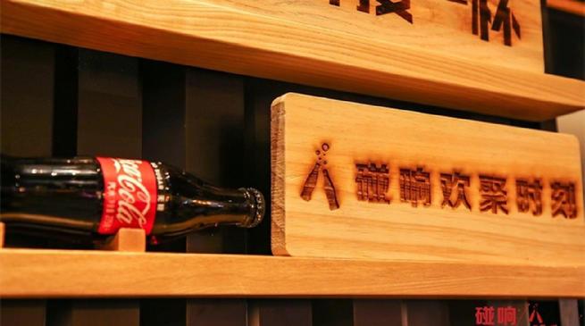 可乐宣布涨价,网友:什么原料涨价了,糖还是二氧化碳?