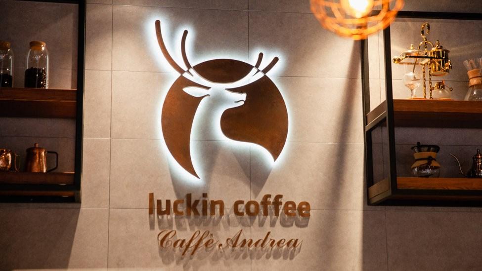存在不正当竞争行为,瑞幸咖啡等公司被重罚6100万元
