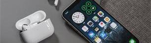 """iPhone """"13香"""",真香了吗?"""