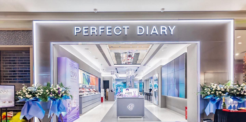 """完美日记终上市!它""""完美""""了吗?"""