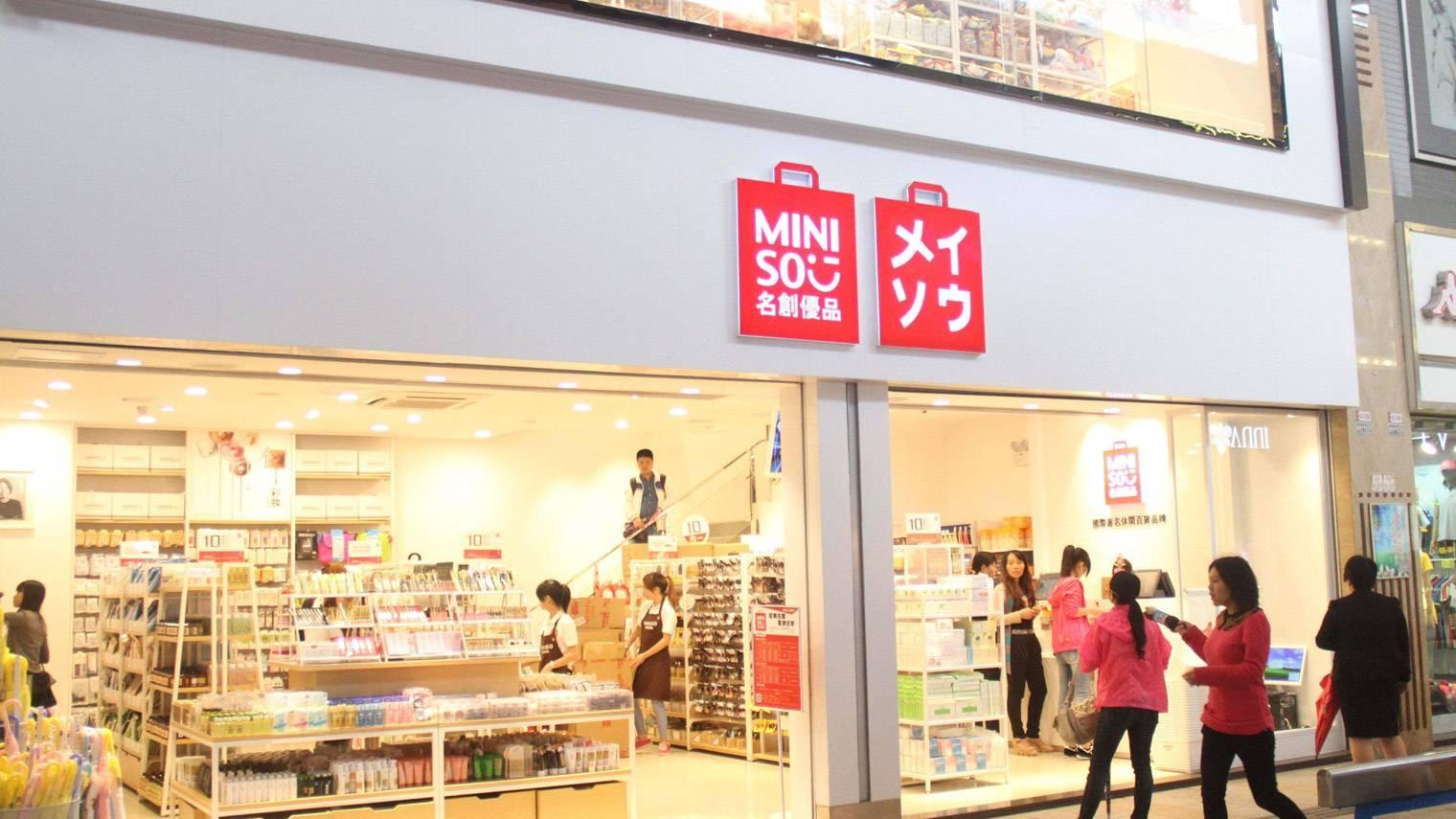 名创优品看上了这门新生意,明年要开300家店