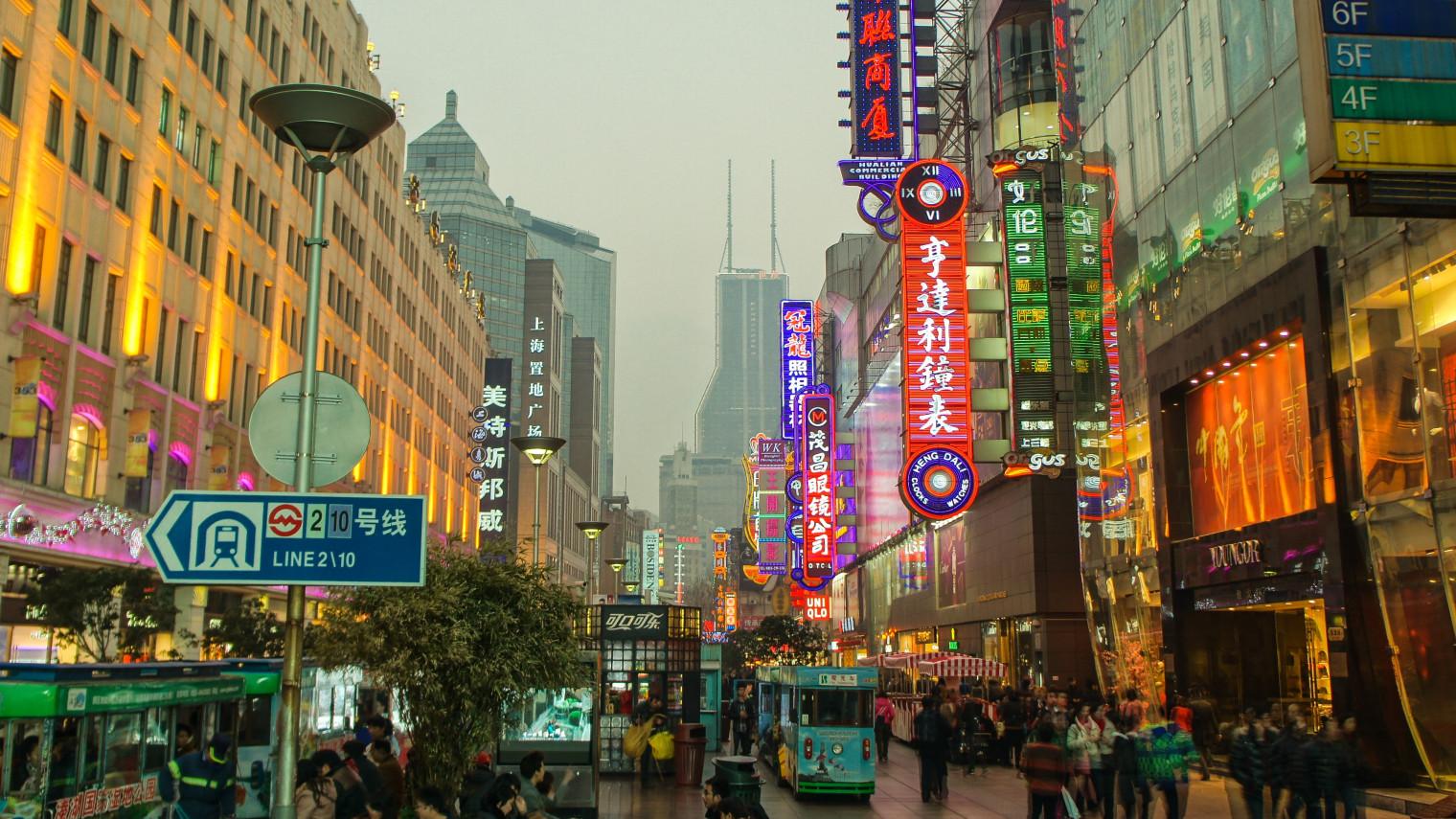 全年首店数量有望破1000家,上海消费在疫情下刷新纪录