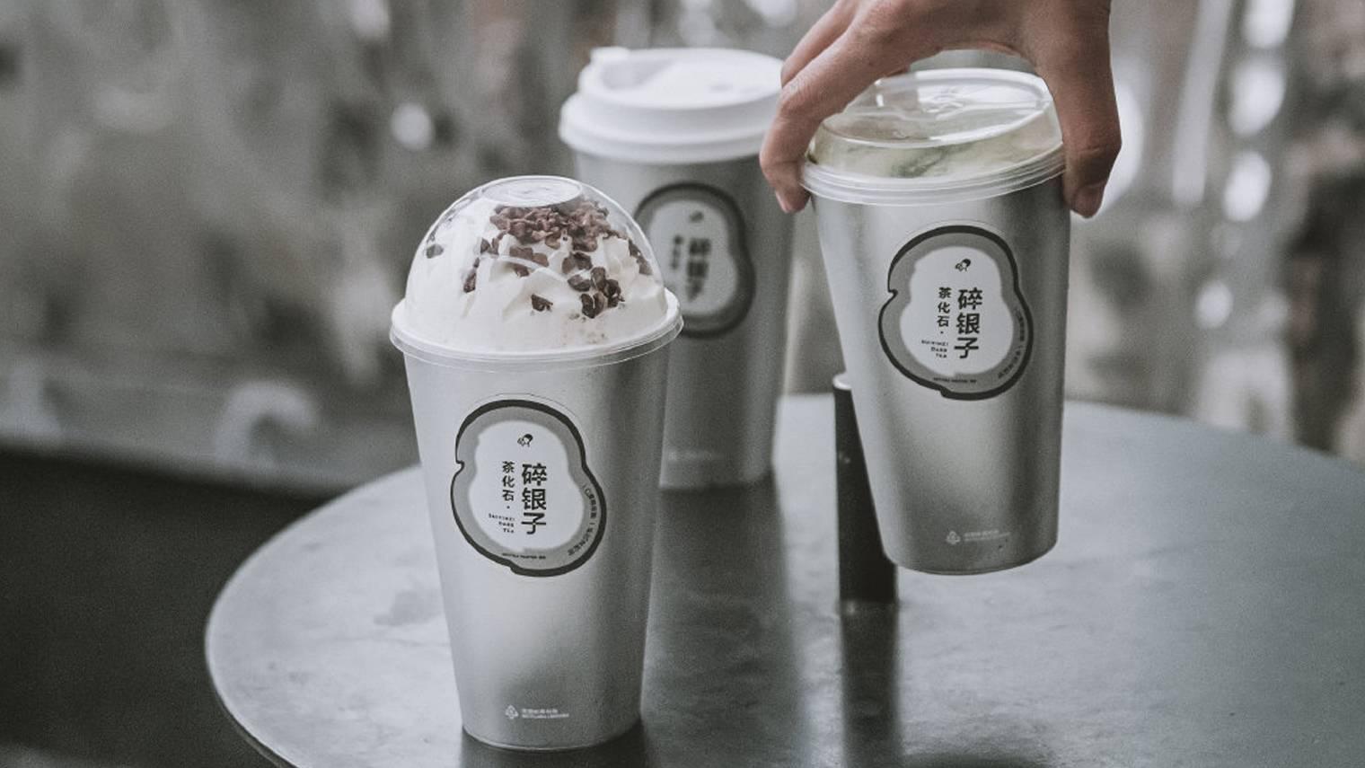 """用上了2000元/斤的茶,喜茶""""最贵新品""""是真高级还是智商税?"""