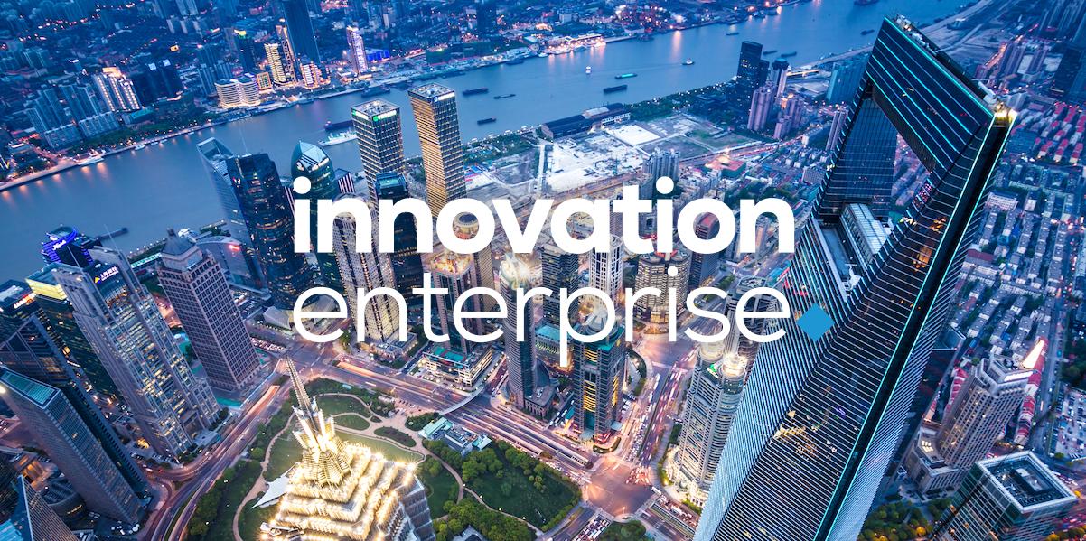 Innovation Enterprise 峰会重磅归来!