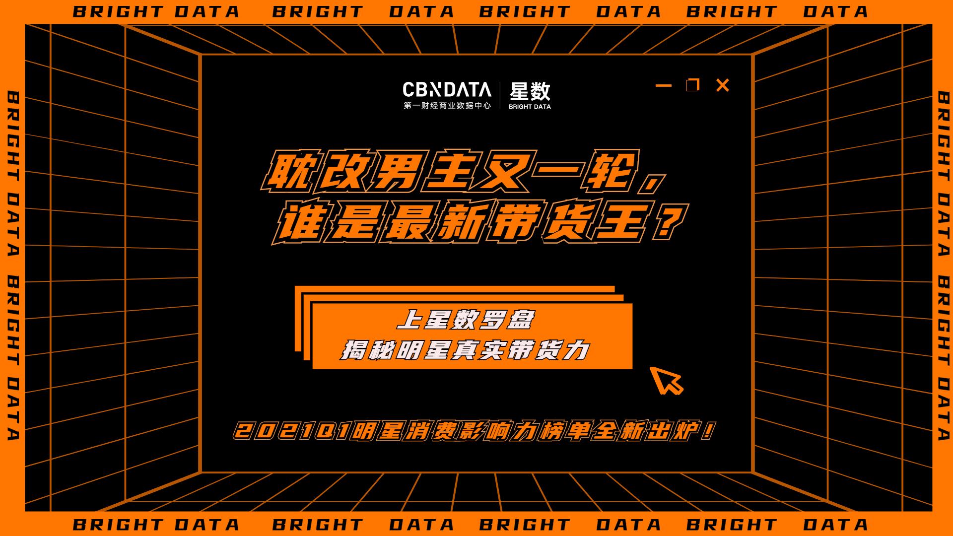 cbndata-ad