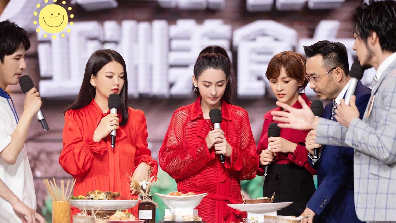 李湘、叶璇扎堆淘宝直播,带货力会强过网红主播吗?