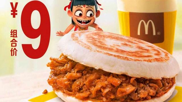 """新品肉夹馍被吐槽""""有馍没肉"""",麦当劳回应称""""以实物为准"""""""