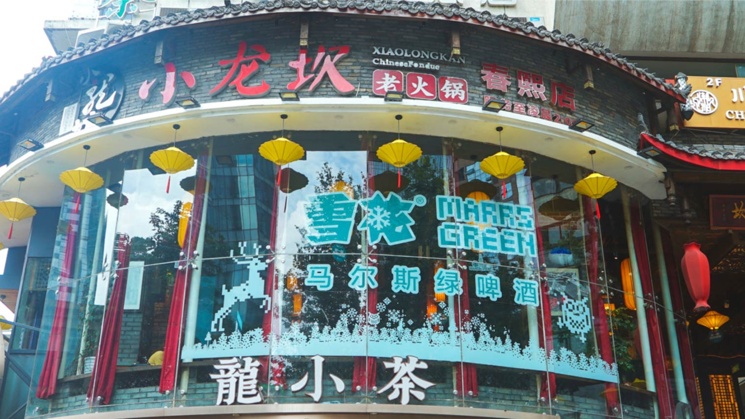 """小龙坎门店被曝两年制售2吨地沟油,都是加盟制的""""锅""""?"""