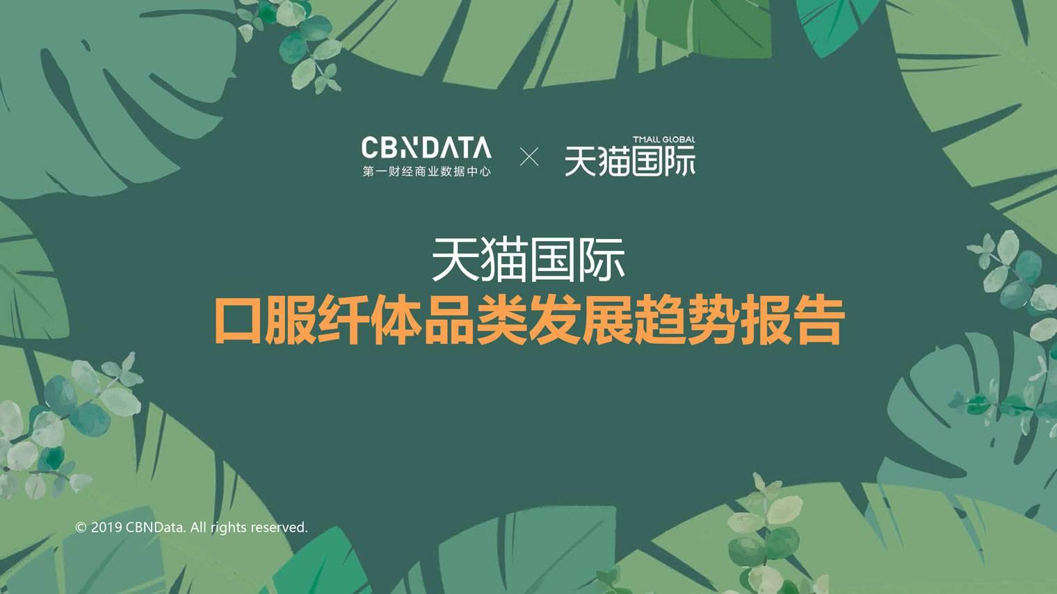 CBNData