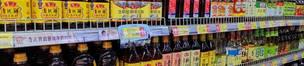 """""""酱茅""""涨价,调味品行业会有新机会吗?"""
