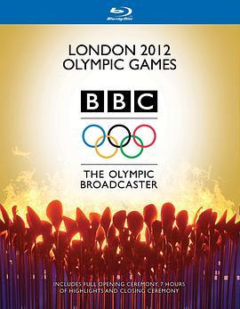 2012年第30届伦敦夏季奥运会